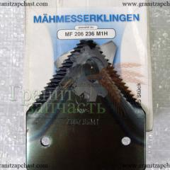Сегмент MF 206236M1, 8040378