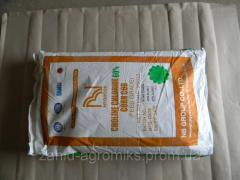 Holin-Hlorid 60%,  packing of 25 kg