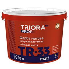 Краска интерьерная латексная TR-33 matt TM TRIORA prof 10л арт.3595
