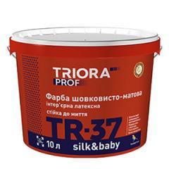 Краска интерьерная латексная шелковисто-матовая TR-37 silk&baby TM TRIORA prof 10 л арт.3609