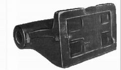 Foundry iron