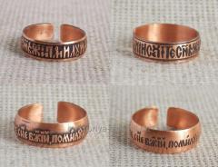 Медные кольца с молитвой