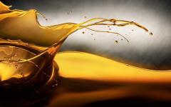 Масло гидравлическое Atlantic Hydravlic Oil AW32 205л