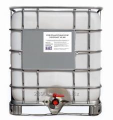 Antifrosty additive - NEOPLAST AF-400 hyper
