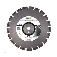 Алмазный диск 350 мм(по асфальту)