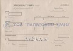 Платежное поручение, А5, 100 листов газетная бумага