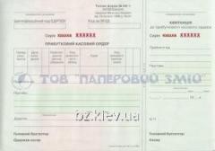 Приходный кассовый ордер, А5, 50 листов КО-1