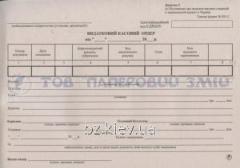 Расходный кассовый ордер, А5, 100 листов КО-2