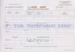 Расходный кассовый ордер, А5, 50 листов КО-2