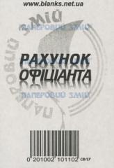 Счет для баров, кафе на самокопирующей бумаге, А6, 100 листов