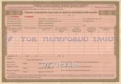 Товарно-транспортная накладная, А4, 100 листов Нафта ф.№1-ТТН