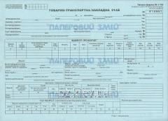 Товарно-транспортная накладная, А4, 100 листов ф.№1-ТН