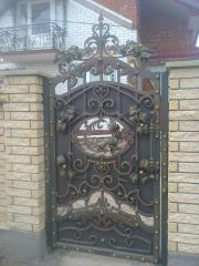 The gate is shod