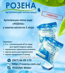 Water of a pitn in packages (3 l)
