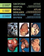 Hvorob of salmons, Atlas macropathologist і ї that