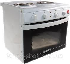 Electric stove of Mechta15m of the Zlatoust