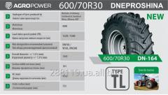 Ire 600/70R30 TL DN-164 152D(155A8)