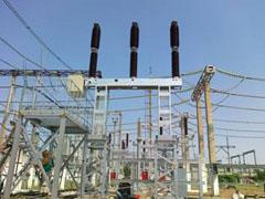 The gas-insulated kolonkovy switch to 750 kV