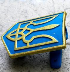 Front flagstaff of Ukraine