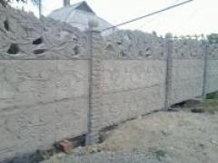Заборы бетонные закрытые в Донецке, закрытие