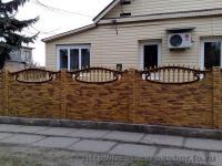 Fences are concrete cast, to buy a concrete fence