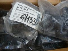 Угольник с наружной резьбой Wirsbo