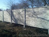 Donetsk, fences to buy fences, a fence at the