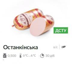 Ковбаса варена Останкінська 0,500