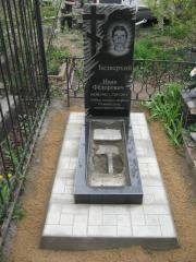 Памятник Заказ № 009