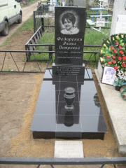 Памятник Заказ № 012