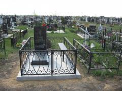 Памятник Заказ № 014