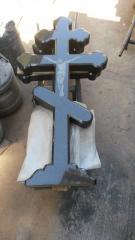 Крест восьмиконечный с распятием