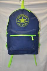 Backpack female children's Converse