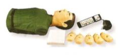 The exercise machine resuscitation Maxim II a