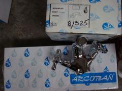 Смеситель для биде Arcoban