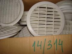 Ventilating lattices