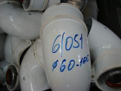 Колено коаксиальное Dismol