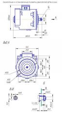 Электродвигатель ДРТВ-23, 5АС