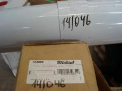 Коаксиальный дымоход Vaillant