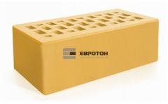 Bold yellow brick (250 x 120 x 88)