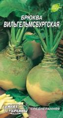Семена брюквы Вильгельмсбургская Семена Украины 2г