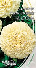Аляска семена бархатцев прямостоячих Семена Украины 0,50г