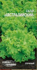 Семена салата Австралийский Семена Украины 1г