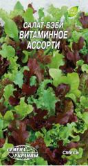 Семена Салат-беби Витаминное ассорти Семена Украины 1г