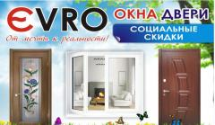 To buy metalplastic windows from the producer of
