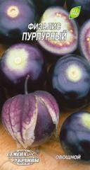 Семена Физалис Пурпурный Семена Украины 20г