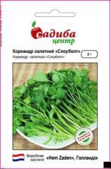 Семена кориандра / кинзы Слоуболт салатного Усадьба Hem Zaden 2г
