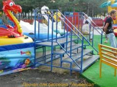 Moorings for pools, Kharkiv