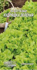 Семена салат-бэби Кудряшка зелёная Семена Украины 1г
