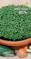 Семена кресс-салата Весть Семена Украины 1г